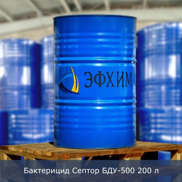 Бактерицид для буровых растворов Септор БДУ-500