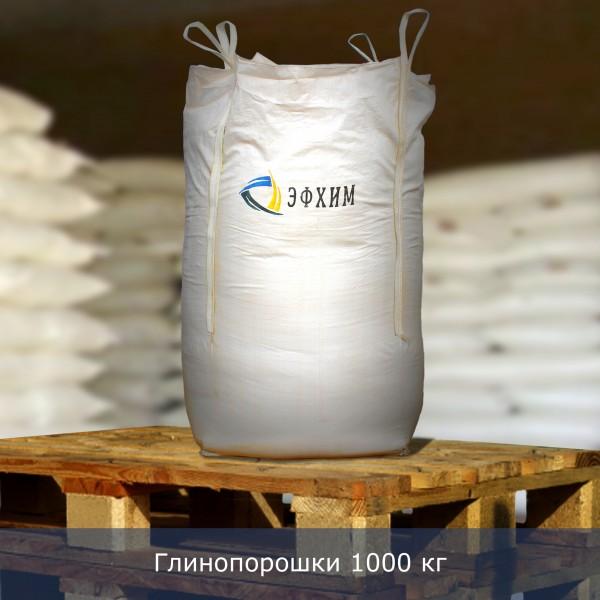Глинопорошки для буровых растворов