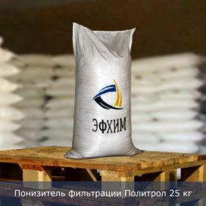 Понизитель фильтрации цементных растворов Политрол