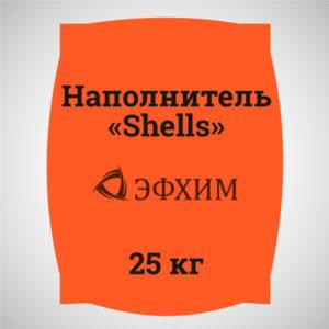 Наполнитель для буровых растворов «Shells»