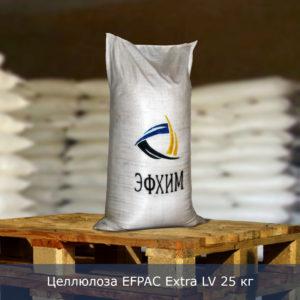 EFPAC Ехtra LV - низковязкая полианионная целлюлоза